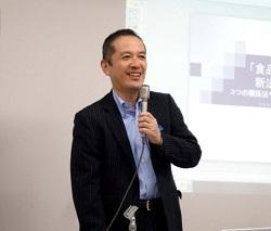 JFJ-食生活ジャーナリストの会- ...
